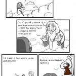 Комиксы-религия-пасха-134337
