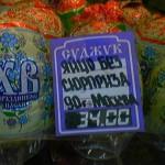 пасха-яйца-смешные-надписи-31286