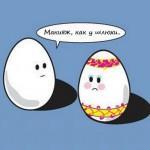 яйца-пасха-52393