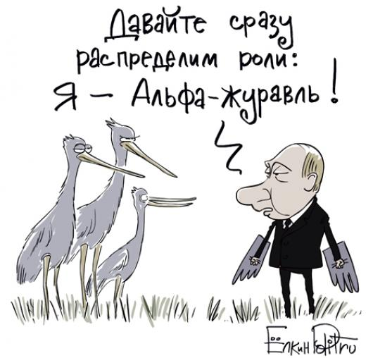 про Путина