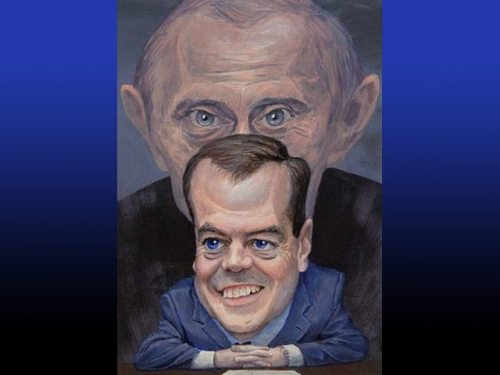 про Медведева