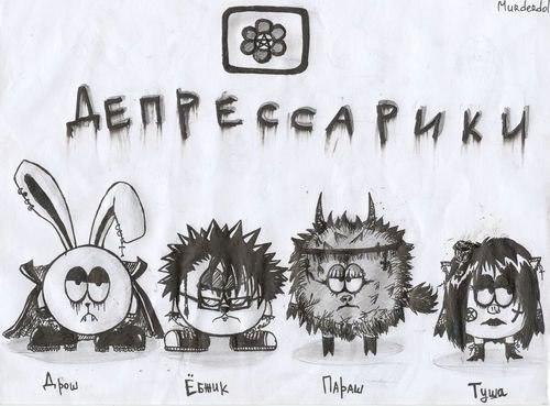 Персонажи мультфильма друзья ангелов