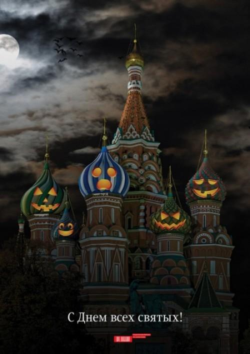 Церковь на хєлоуин, плакат