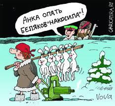 Про Петьку и Василия Ивановича