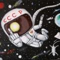 Приколы про космонавтов