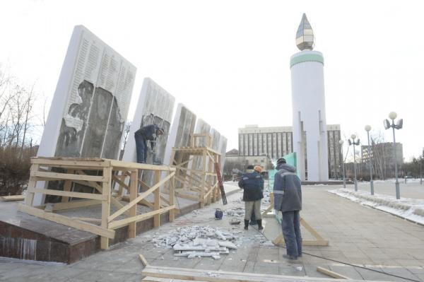 Мемориал в Тюмени