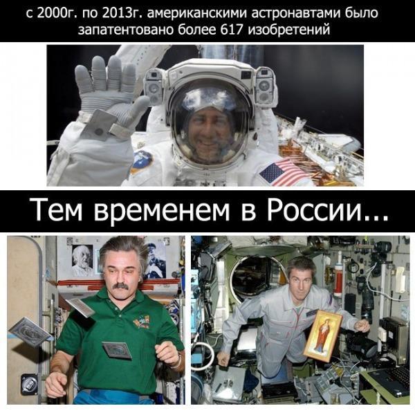 МКС, тем временем в России