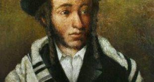 Пушкин - еврей