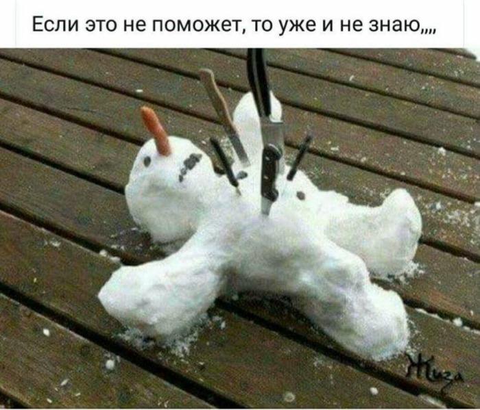 Убийство, поножовщина. Зимой убили снеговика