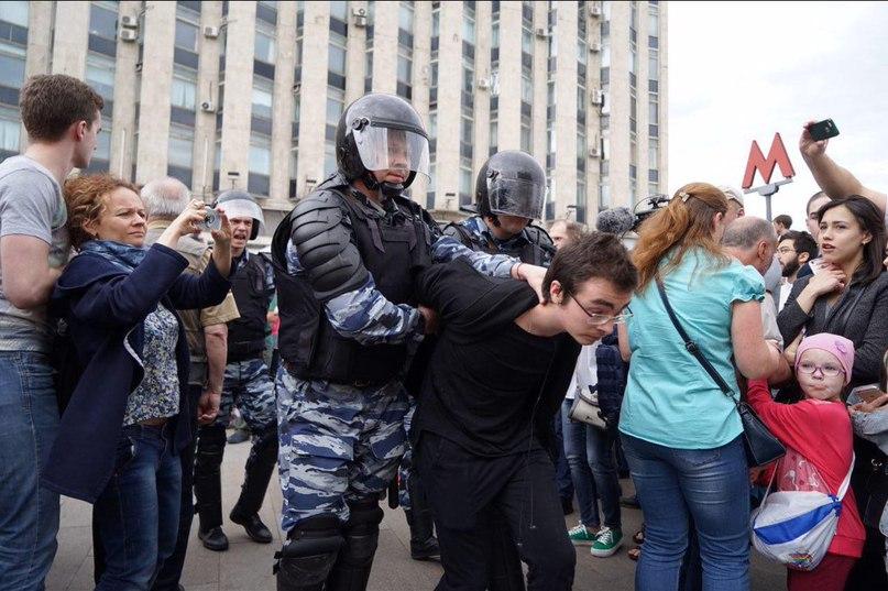 Задержание Гарри Поттера в России