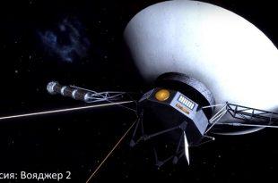 Ошибки и просчеты в космических программах