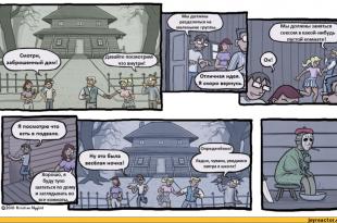 Комиксы про пятницу 13