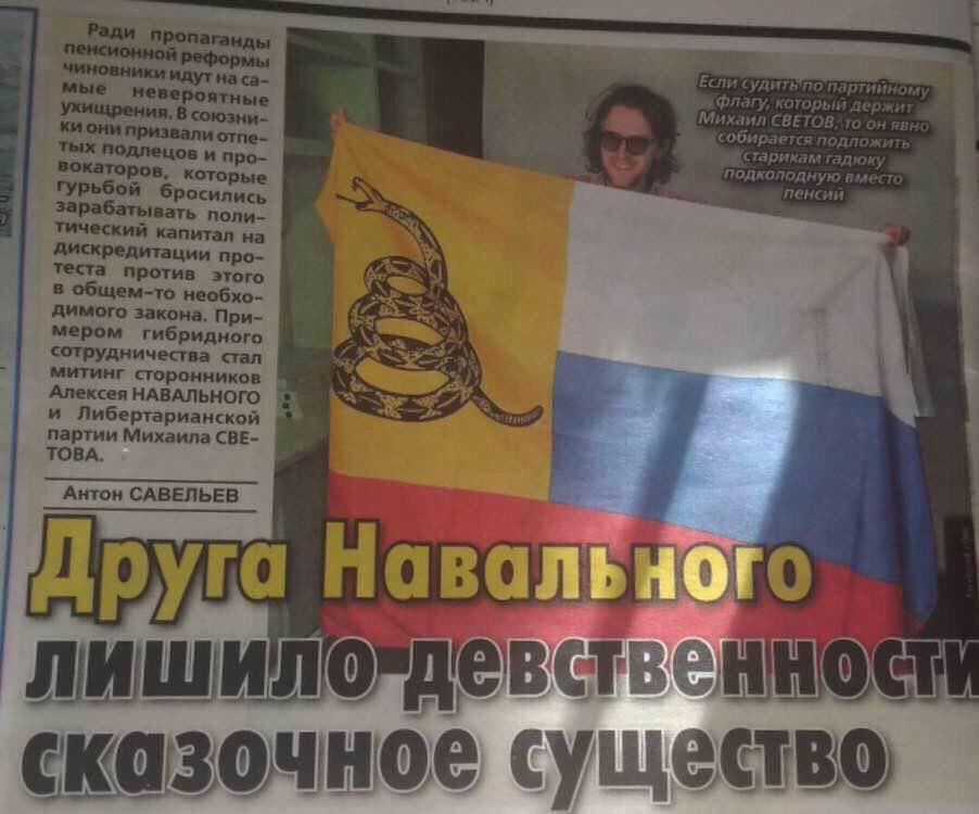 Друг навального
