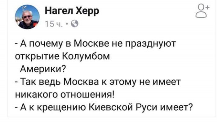 Новый государственный праздник в России