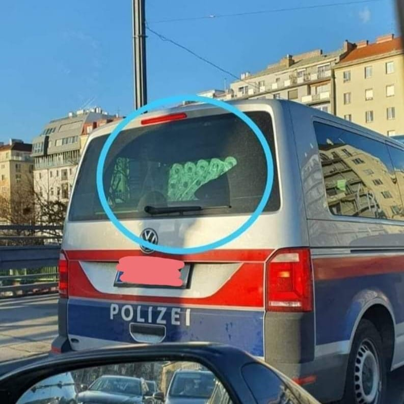 Да, это полиция