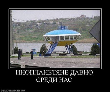 Летающая тарелка крупным планом