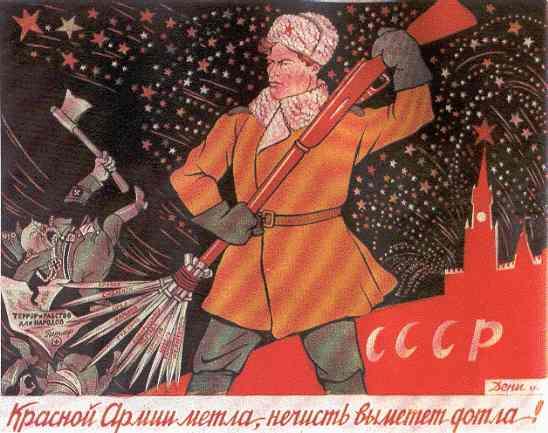 Красной армии метла, нечисть выметет дотла. Плакаты ВОВ