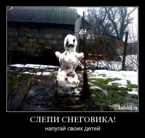 Напугай детей снеговиком