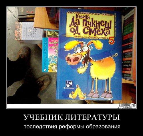 учебники для 5 класса по литературе