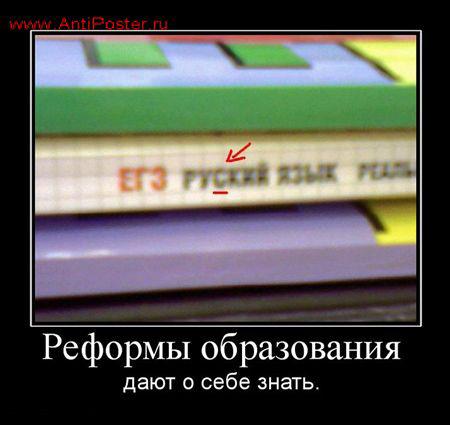 Руский язык, подготовка к ЕГЭ