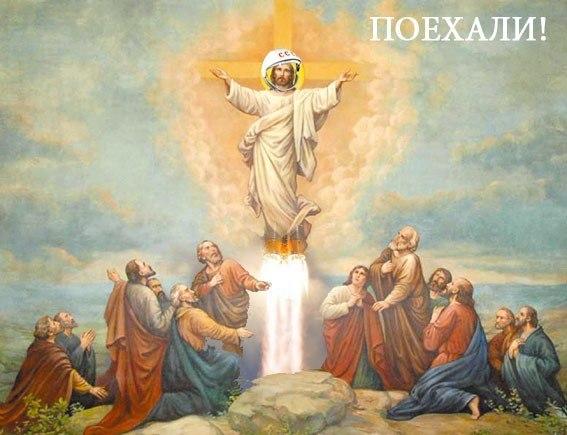 полет Христа на небо