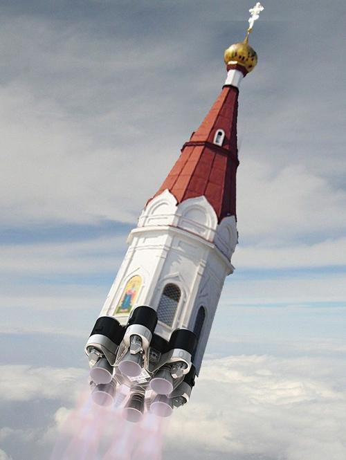 Ракета РПЦ