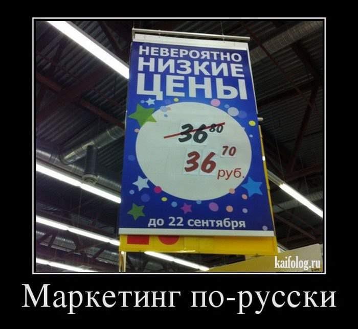 низкие цены, пример объявления