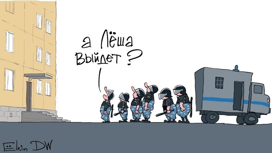 Задержание навального на День России