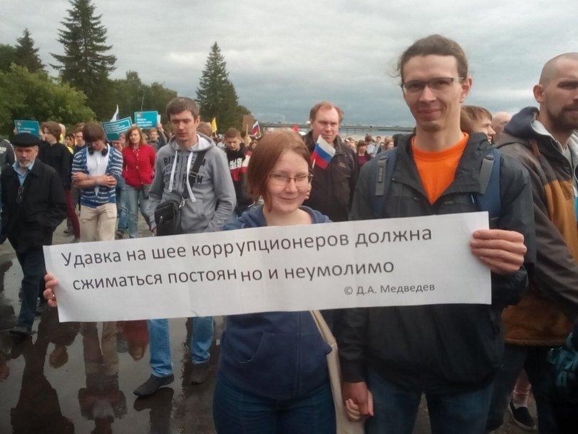 Великие цитаты Медведева