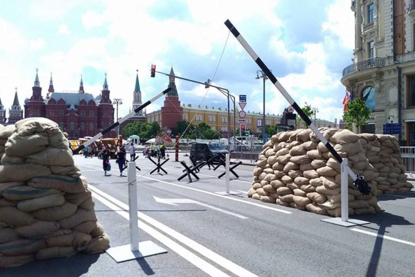 Инсталляция на День России