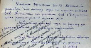 рассекреченные архивы КГБ