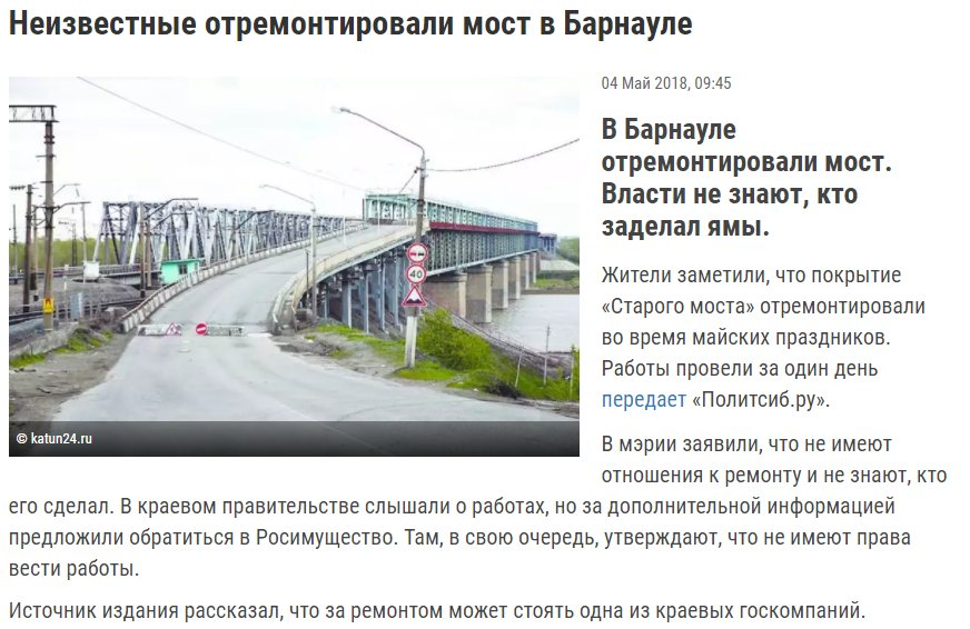В Барнауле отремонтировали дорогу