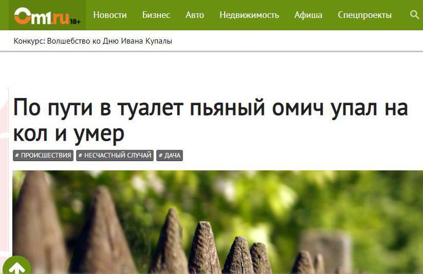 Человек в Омске пошел в туалет и умер