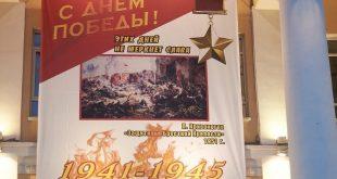 Плакат на День Победы