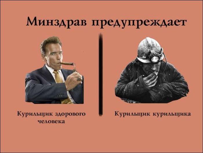 Курильщик здорового человека и курильщик курильщика