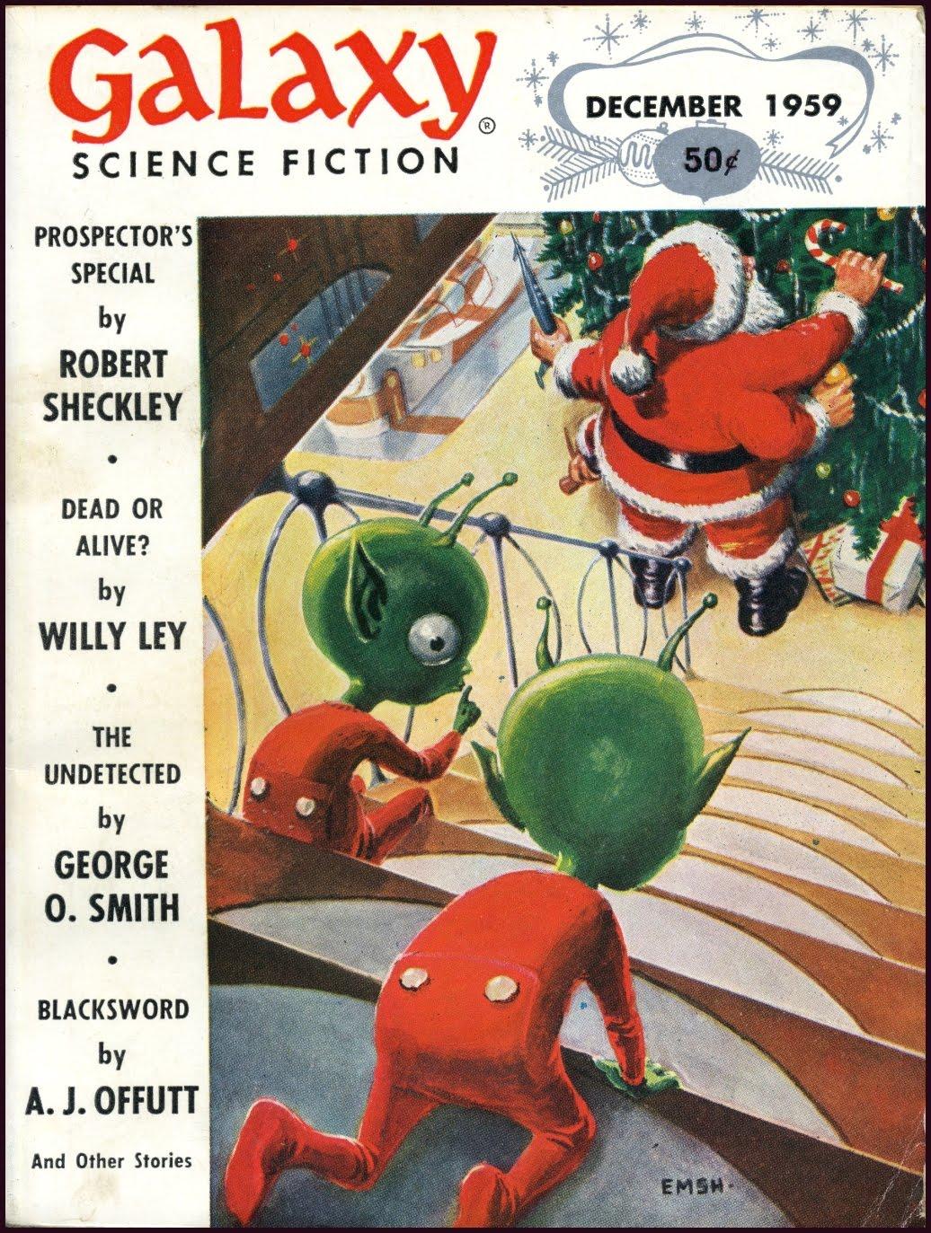 Американский фантастический журнал, новогодняя обложка